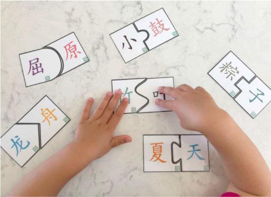 aprender chino desde edades tempranas