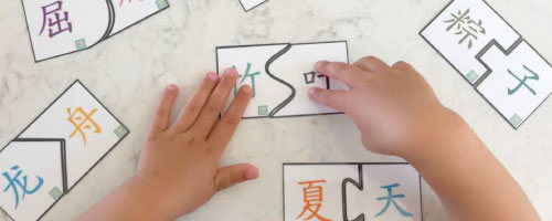 La importancia de aprender chino mandarín